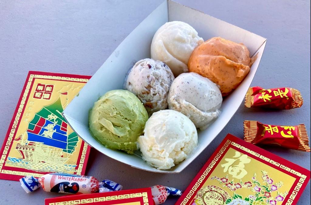 Ice Cream Jubilee 2021 Tasting Flight